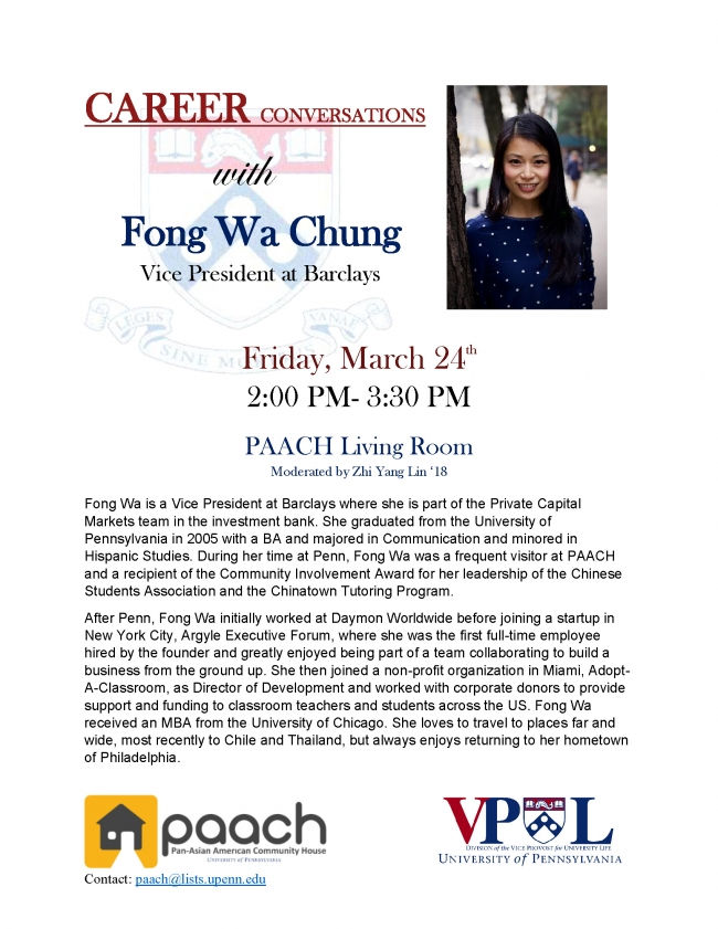 Career Conversations with Fong Wa