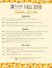 Fall 2016 Events