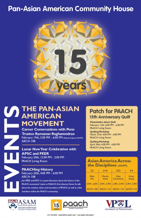 PAACH_15th_Anniversary_Poster_1_of_3_FINAL_resize.jpg