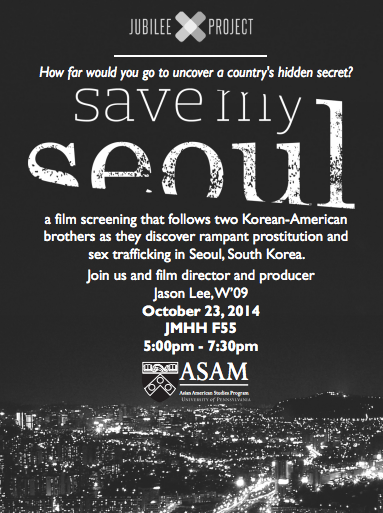 save_my_seoul.png
